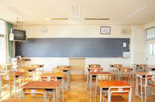 学校、教育施設