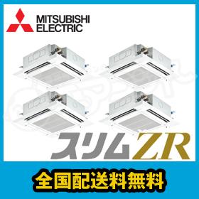 三菱電機 業務用エアコン スリムZR 天井カセット4方向 人感ムーブアイ 8馬力 同時フォー 超省エネ 三相200V ワイヤード PLZD-ZRP224EFK